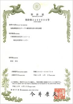 20110128_501