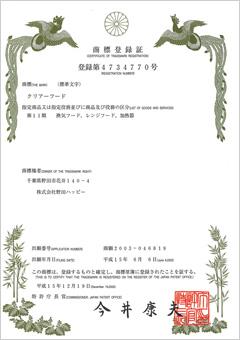 20110128_502