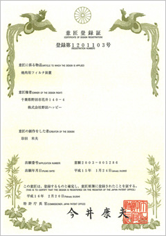 20110128_507