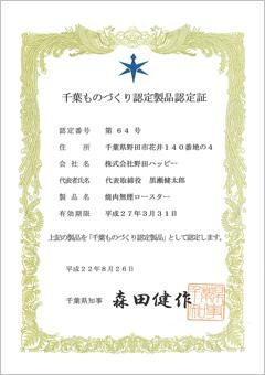 20110128_509