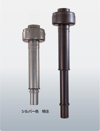 NC-02製品画像
