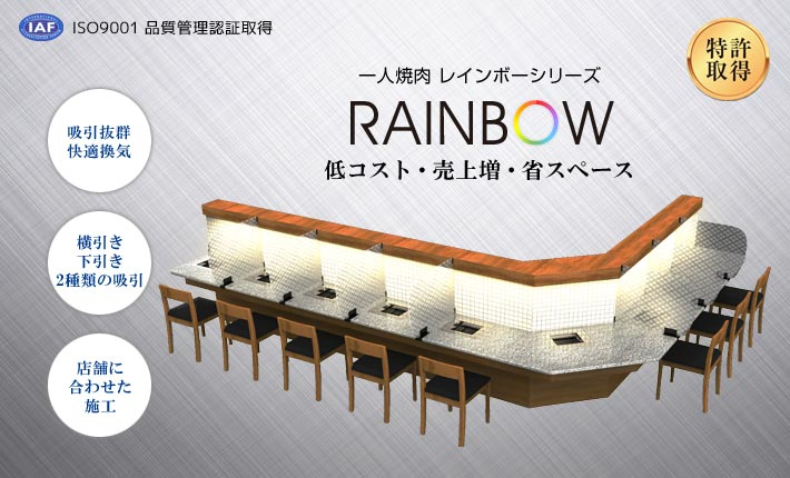 rainbow710x430_20201217_01